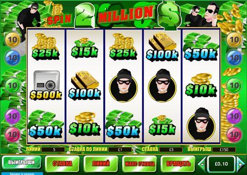 игровой автомат Spin 2$ Million