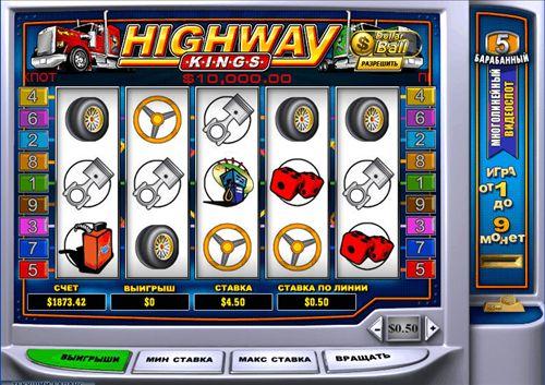 Игровой автомат Король Автострады