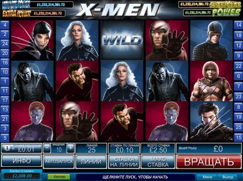 игровой автомат X-Man