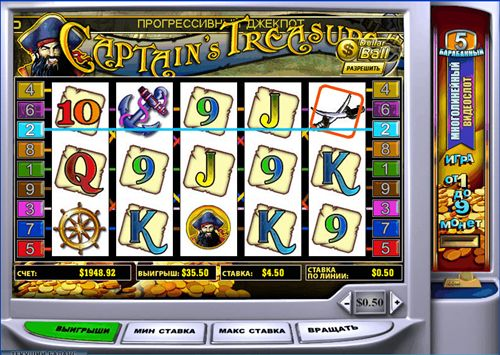Игровой автомат капитан Treasure